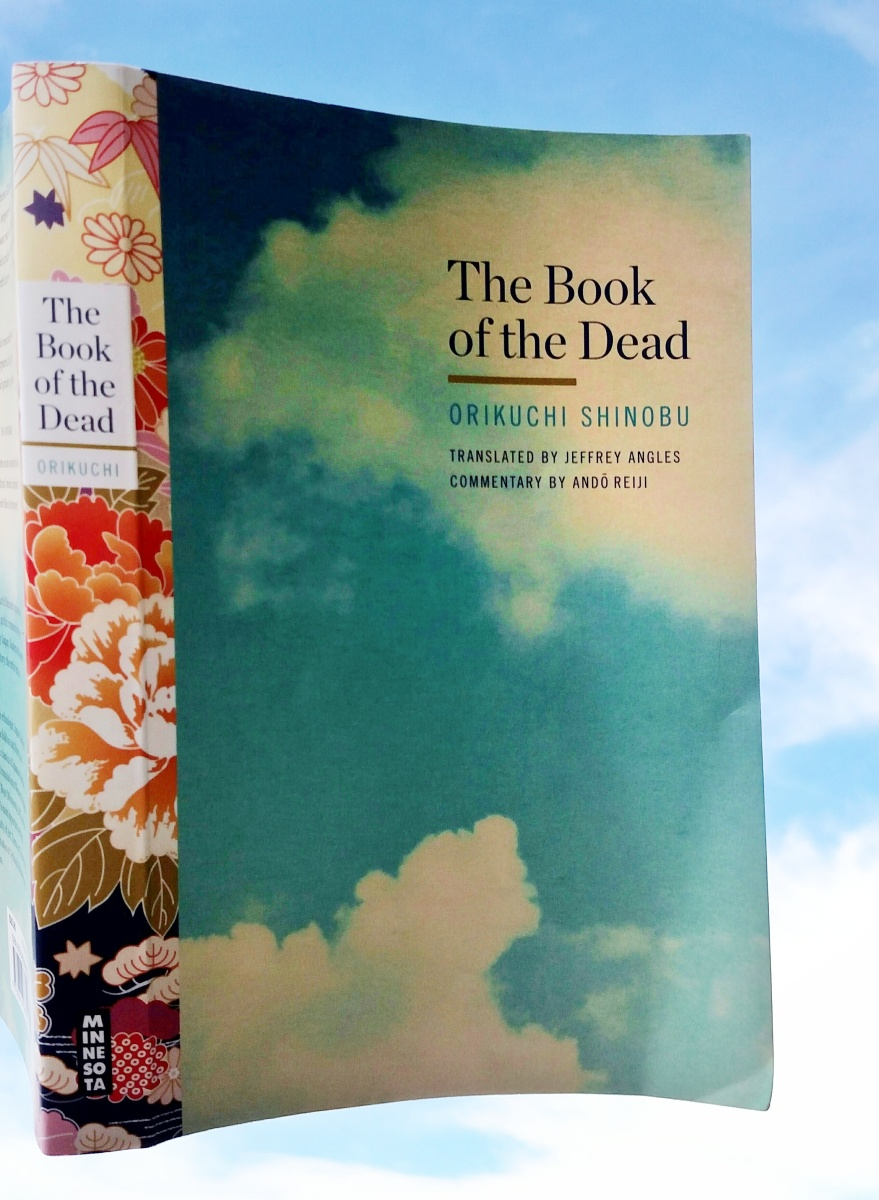 the book of dead names